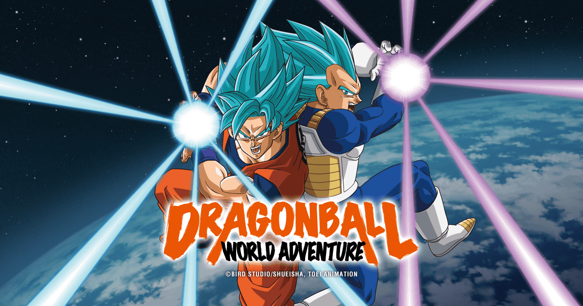 Dragon Ball World Tour