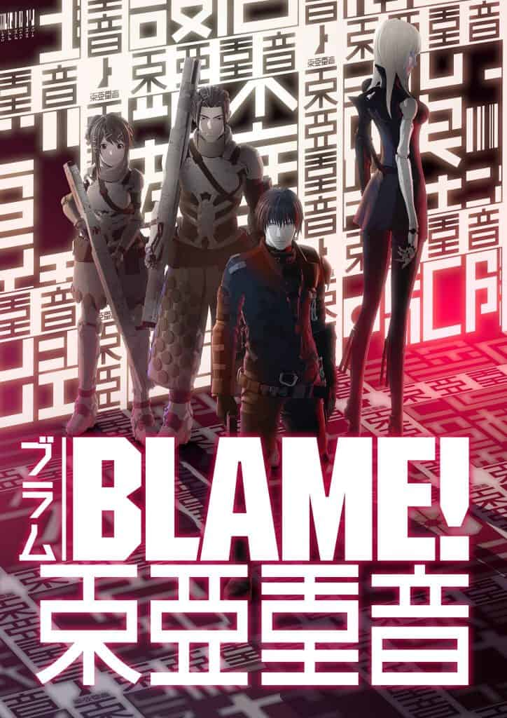 Poster for 'Blame!'.