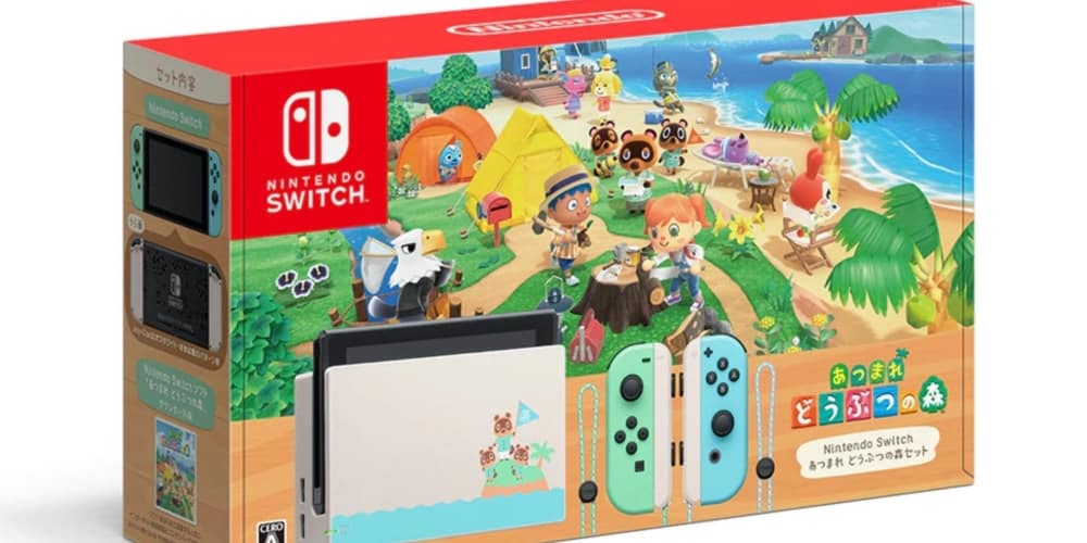 Coronavirus Nintendo Switch Shortage