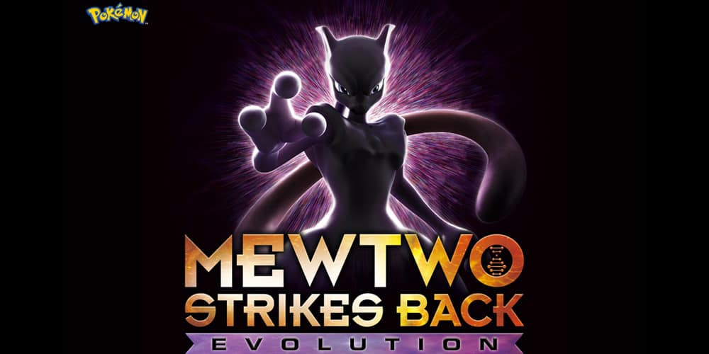 Pokemon: Mewtwo Strikes Back - Evolution Poster