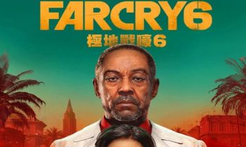Far Cry 6 Leaks Giancarlo Esposito as Main Villain